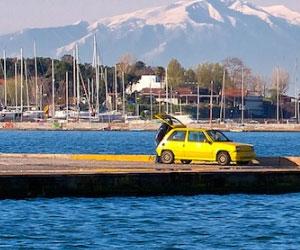 Каламария (Греция)