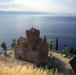 Общие сведения о Македонии