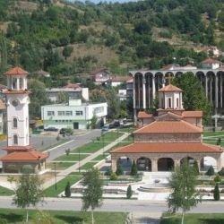 Македонска-Каменица